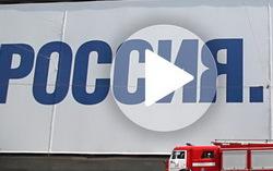 Кадр из клипа группы «Ленинград» — «Где?»