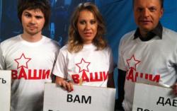 Трио Обломов-Собчак-Парфенов стали победителями «Степного волка» в номинации «Нечто»