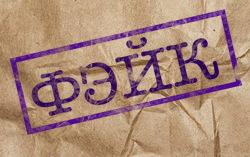 Изображение (с) Weburg.net