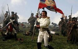 «Война и мир». Изображение с сайта gtrk-saratov.ru