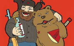 Русские стереотипы. Изображение с сайта lurkmore.so