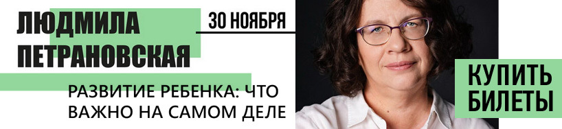afisha_petranovskaya