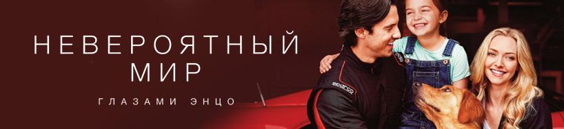 kino_Art-of-Racing-in-the-R