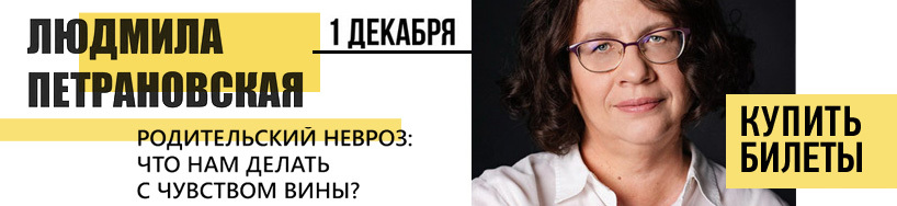 afisha_petranovskaya2