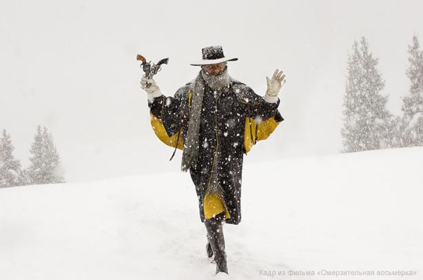 news_wintercollection