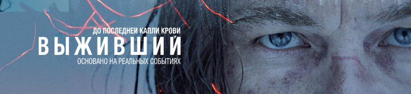 kino_Revenant