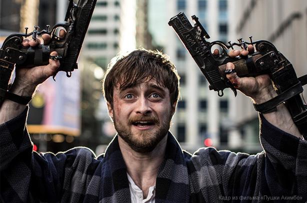 news_Daniel-Radcliffe1
