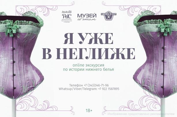 news_rek04-24