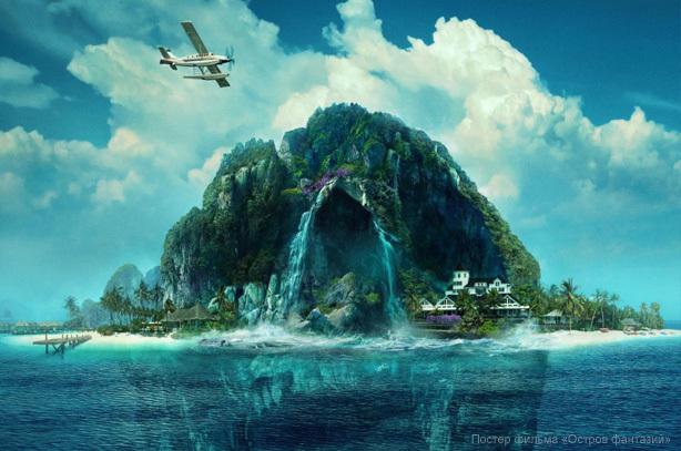 news_rec-island