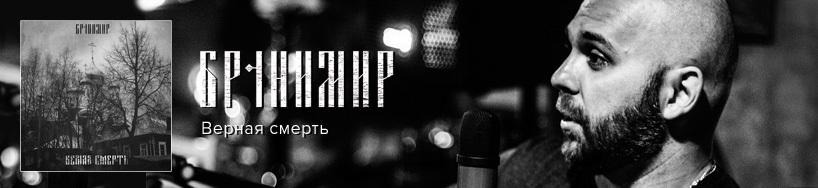 music_branimir