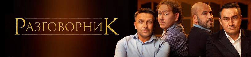 kino_razgovornik