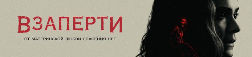 kino_run