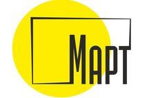 Центр фотографии «Март»