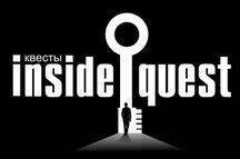 Квест-клуб Inside Quest