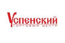 ТЦ «Успенский»