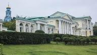 Усадьба Расторгуевых-Харитоновых