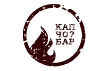 Капчо Бар