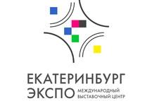 Конгресс-Центр МВЦ «Екатеринбург-ЭКСПО»