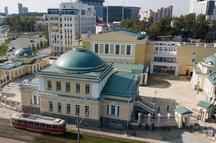 Культурно-выставочный комплекс «Синара Центр»