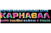ТРЦ «Карнавал»