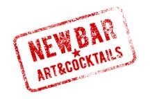 Бар New Bar