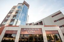 Отель «Московская горка»