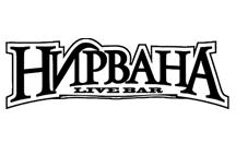 Клуб «Нирвана»