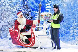 Шоу «Уральских пельменей» «Снегодяи»